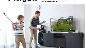 파이네트웍스, 골프 시뮬레이터 파이골프 마케팅에 발벗고 나선다