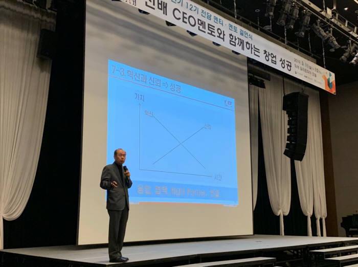 황철주 한국청년기업가정신재단 이사장(주성엔지니어링 대표)