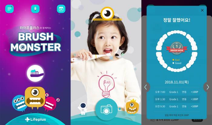 IoT 기기 만난 보험....건강증진형 상품 '날개 달았다'