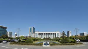 인하대, 국내 최초 제조혁신전문대학원 설립 추진