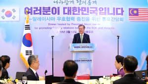 한-말레이시아, 연내 FTA 처리 추진…스마트시티, ICT 협력 확대