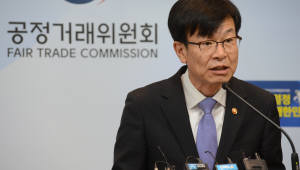 김상조 공정위원장, 해외 강연서 '재벌 비판' 수위 낮춰