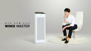 위닉스 공기청정기 '마스터', 최유라쇼서 5600대 판매