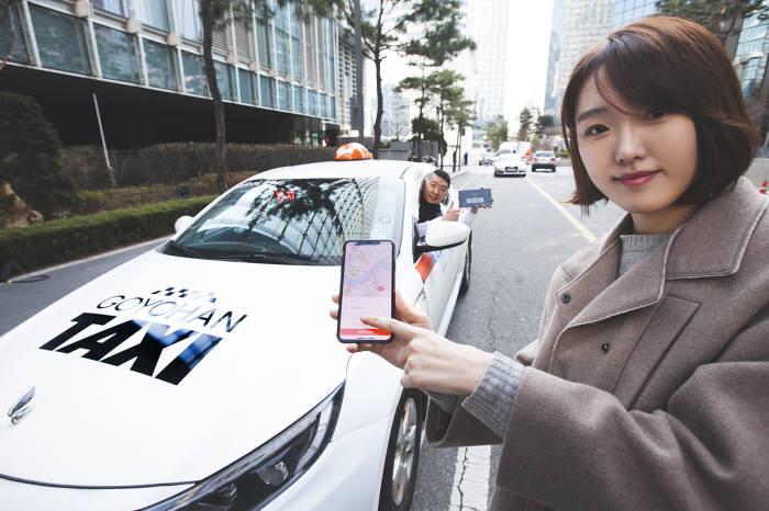 SK텔레콤, 청각장애 택시기사 전용 T맵택시 앱 출시