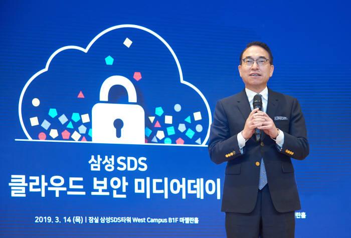 삼성SDS 홍원표 대표이사(사장)가 14일 삼성SDS 잠실 Campus에서 개최한 클라우드 보안 미디어데이에서 인사말을 하고 있다.