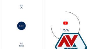 아이넷캅 '온백신', AV-TEST 4회 연속 인증 획득
