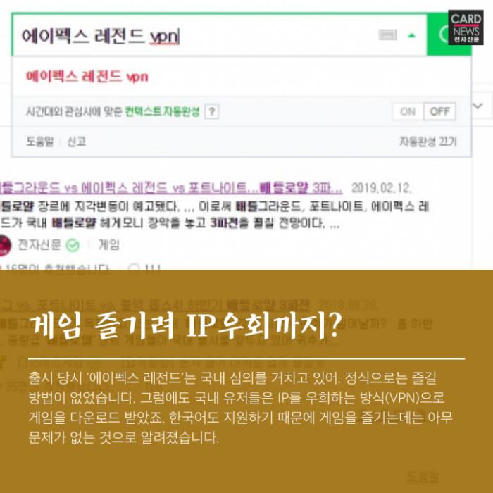 [카드뉴스]왕좌는 하나 배틀로얄 3파전