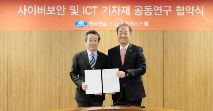 서울 한화시스템에서 열린 공동연구 협약식에서 정석홍 한화시스템 사업본부장(오른쪽)과 하태범 한국선급 연구본부장이 사진촬영을 하고 있다. 한화시스템 제공