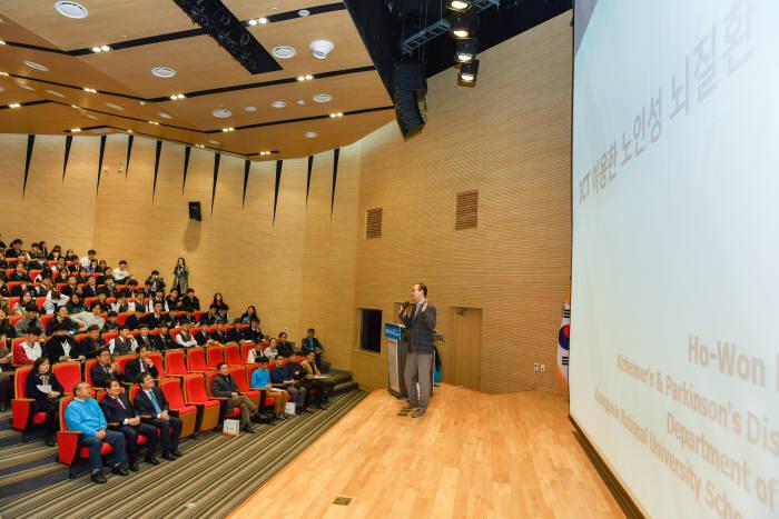'알수록 친해지고 싶은 뇌'...한국뇌연구원, 16일 세계뇌주간 행사 개최