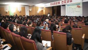 대한신장학회, '세계 콩팥의 날' 기념 만성콩팥병 건강교실 성료