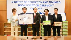 JW그룹, 베트남 어린이들에게 도서 1만 5천권 기증