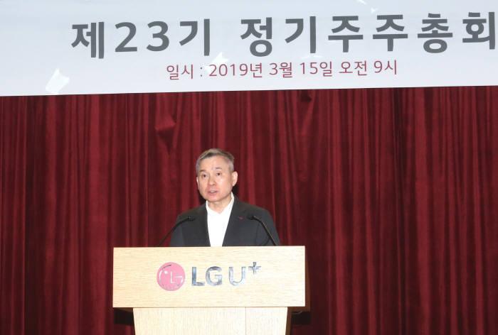 """하현회 LG유플러스 부회장 """"CJ헬로 인수로 5G에서 우위"""""""