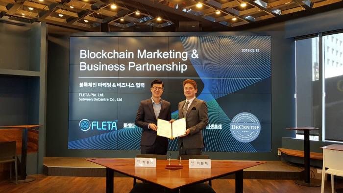 이동혁 디센트레 대표(우측)와 박승호 플레타 대표가 글로벌마케팅 및 비즈니스 협력을 체결했다.