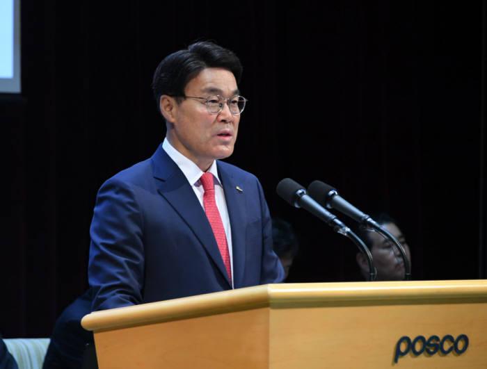 최정우 포스코 회장. (사진=포스코)
