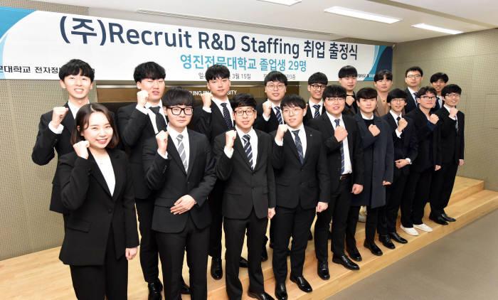 일본 리크루트R&D스테핑에 취업한 학생들의 취업출정식 모습.