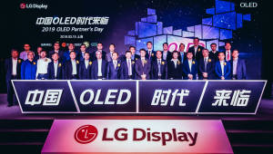 "LG디스플레이 ""올해 중국 중심의 OLED 시대 열릴 것"""