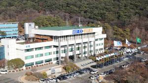 경기도, 'SK하이닉스 반도체 클러스터' 대상지 토지거래허가구역으로 지정