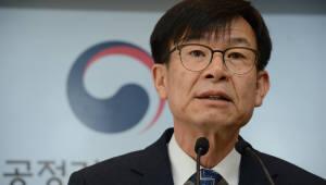 김상조 공정위원장, 구글 '안드로이드 번들링' 문제 언급