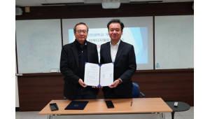 가천대 게임대학원-이락디지털문화연구소 공동연구 MOU