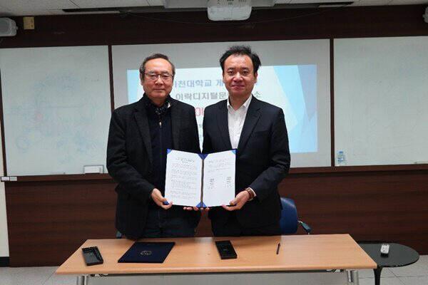 서태건 가천대 게임대학원 원장(왼쪽), 이장주 이락디지털문화연구소 소장(오른쪽)