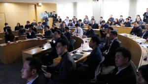 한양증권-신약개발연구조합 '바이오포럼(IPIR 2019 Season1)' 개최