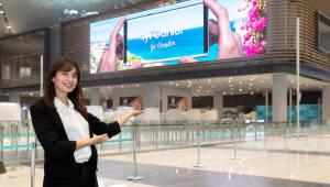 삼성전자, 10년 연속 상업용 디스플레이 세계시장 선두 수성