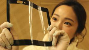 SK이노, 폴더블 디스플레이 핵심 소재 '투명 PI' 본격 생산