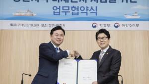 3년 내 부산·인천 등 항만 지역 미세먼지 절반으로 줄인다