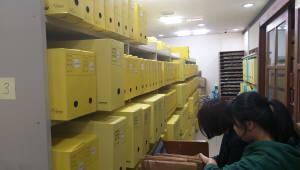 가온아이, 5·18 기념재단 비전자기록물 정리사업 수주…5·18 기록 보존·관리