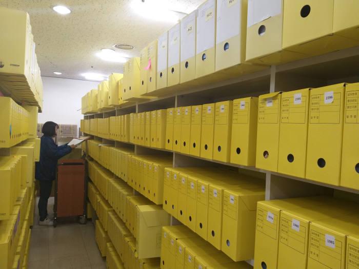 가온아이가 5·18 기념재단 비전자기록물 전수조사 및 정리사업을 수행한다. 사진은 5·18 기념재단이 보유한 비전자기록물.