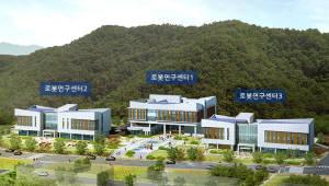 '경남 마산로봇랜드' 7월 개장