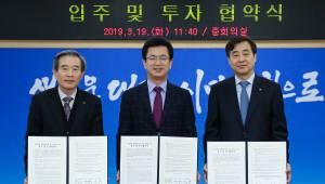 대전시, 평촌산단 1조7000억원 규모 청정연료 복합발전단지 유치