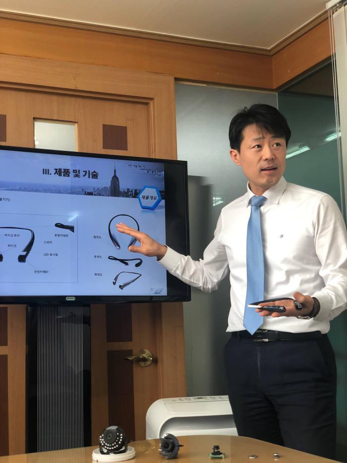 김한주 에스엘테크 대표