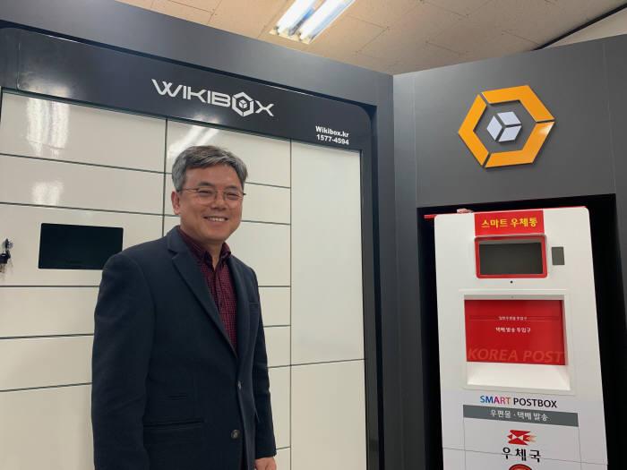 김규성 위키박스 대표가 O2O 위키박스와 스마트 우체통을 설명하고 있다.