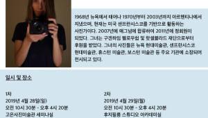 후지필름, 내달 '알렉산드라 상기네티' 초청 포트폴리오 리뷰 개최