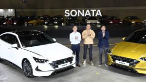 스마트 모빌리티 디바이스 8세대 '신형 쏘나타' 출시