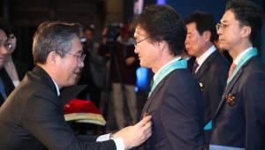 이진희 아드반테스트코리아 대표, `제 46회 상공의 날' 은탑산업훈장 수상