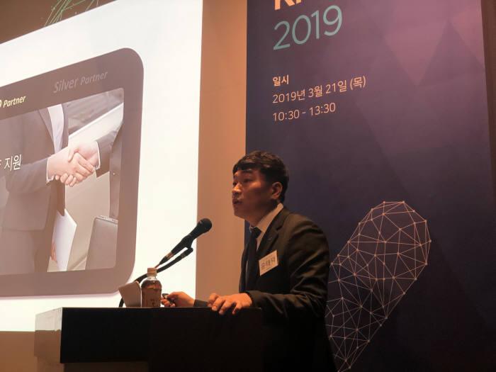 이스트소프트, '2019 파트너 킥오프 행사' 개최... '알약 EDR' 첫 공개