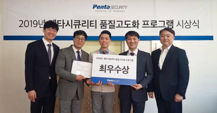 이기봉 이너스정보 팀장(가운데)이 펜타시큐리티 품질고도화 프로그램 최우수상을 수상했다.