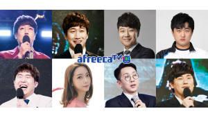 아프리카티비, 박상현·채민준·하광석·권이슬과 계약 'e스포츠 매니지먼트 확장'