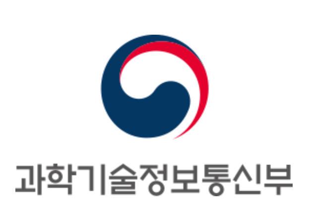 과학기술정보통신부, '2019년 정보보호 이슈 점검 및 정책 간담회' 개최
