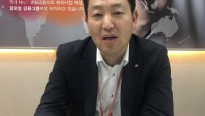 [CISO에 '보안'을 묻다]권영관 웰컴저축은행 CISO