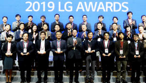LG, 최고 고객 가치 혁신상에 '올레드 롤러블 디스플레이'…'LG 어워즈' 개최