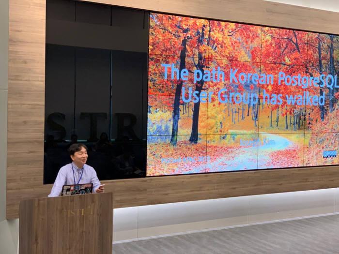 김상기 KT DS 마이스터가 피지컨프 아팩 싱가포르 콘퍼런스에서 한국 포스트그레스큐엘 사용자 그룹이 걸어온 길을 주제로 발표하고 있다.