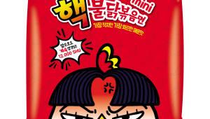 11번가, 삼양식품 한정판 '핵불닭볶음면 mini' 출시