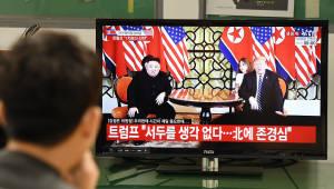"""北, 개성연락사무소 일방 통보 후 철수…정부 """"조속히 정상 운영되길"""""""