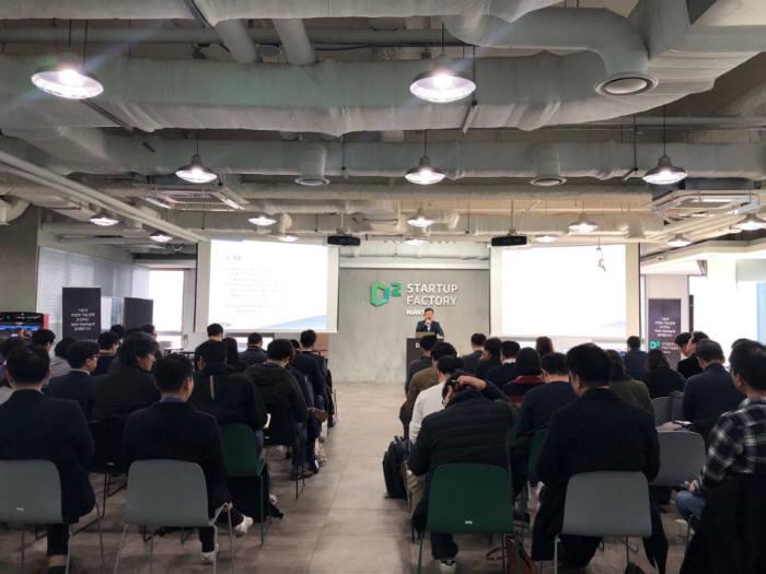 핀테크산업협회가 지난 21일 오픈뱅킹 분과위원회를 개최했다.