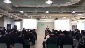 핀테크산업협회, 오픈뱅킹 분과위원회 개최