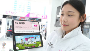 """{htmlspecialchars(LG유플러스 """"5G휴대폰은 '유플러스샵 5G 휴대폰 전문관'에서"""")}"""