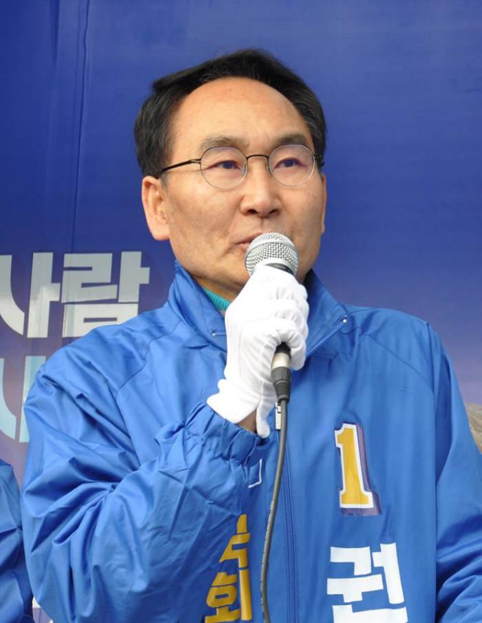 권민호 더불어민주당 국회의원 후보자